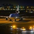 Plane spotting MD-11