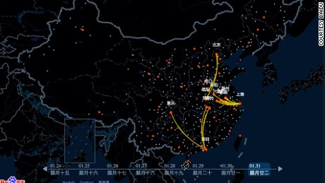 Baidu Chunyun spring migration map 2016