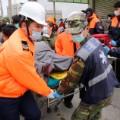 09 taiwan quake 0206