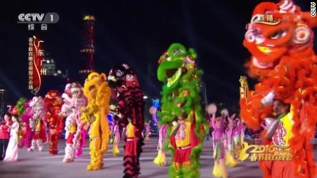 china chinese lunar new year gala vo_00000309.jpg