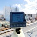 07 japan fukushima cleanup 0210