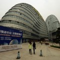 china architecture 1