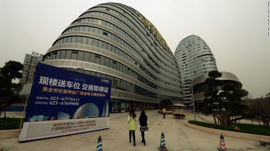 Zaha Hadid's signature style has been imitated in other provinces in the country. This building in China's Chongqing district has a striking resemblance to architect's work.