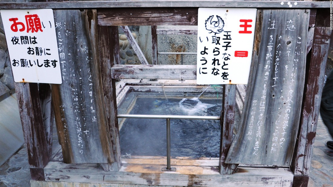 """""""Don't steal the onsen eggs!"""" You've been warned. This public cooking basin in located in the Yunomine onsen area, the only UNESCO World Heritage hot spring in the world."""