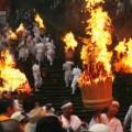 wakayama nachi fire festival