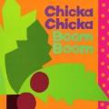 chicka chicka boom boom bill martin john archambault