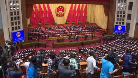 china view national peoples congress npc orig_00011218