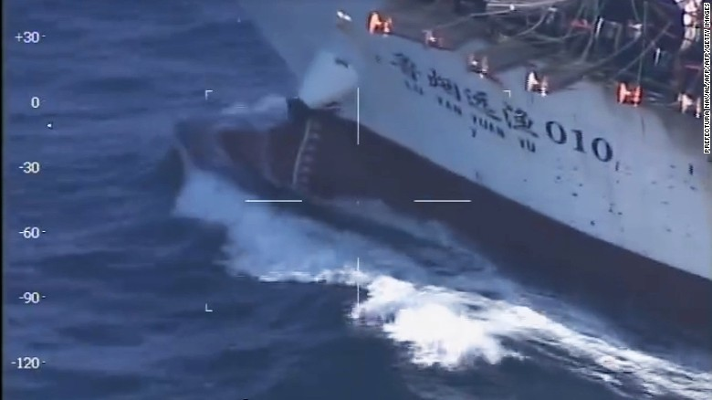 Argentina's coast guard says it sank a Chinese boat that was fishing illegally off its coast.