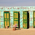 'Comfort-toilets',-Chott-el-Djerid,-Tunisia
