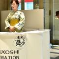 Best department stores Mitsukoshi
