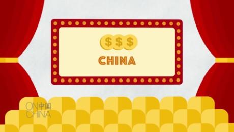 on china big box office lu stout_00000410