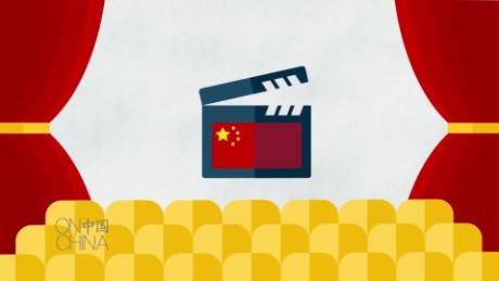 on china big box office lu stout_00000912.jpg