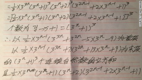 Yu worked on his proof during his free time while building a new home in his village.