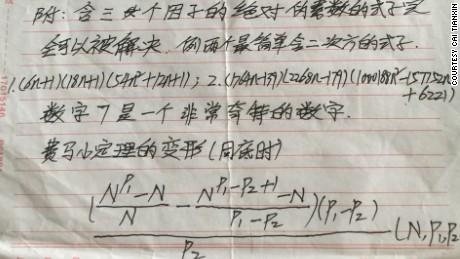 Yu Jianchun sent a letter in May  to Professor Cai Tinxin of Zhejiang University.