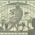 Mark Wagner Money Art 8