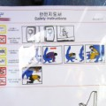 north korea air koryo an-24 safety card