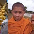 09 Laos Bolaven Plateau