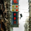hk beauty neon mong kok