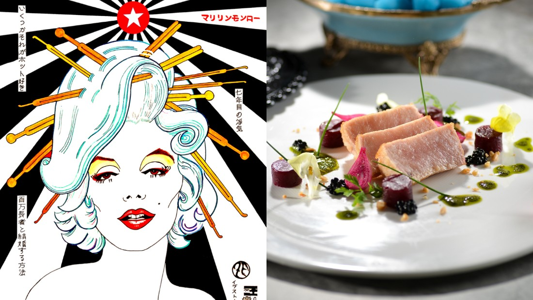 """The intense hues of the beetroot caviar in this spiky swordfish dish at Popsy Room are meant to salute Marilyn Monroe's ruby-red lips in Japanese pop-artist Zane Fix's painting """"Some Like it Hot.""""<br />"""