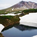 japan mountain day asahi