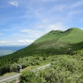 japan mountain day aso