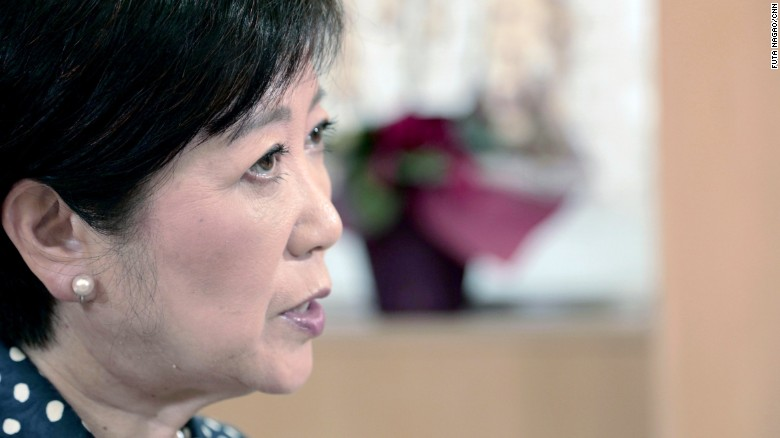 Could she become Japan's first female Prime Minister?