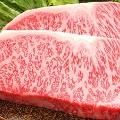 Japan food4 Oita Bungo Beef ©Promotion Airport Environment Improvement Foundation:©JNTO