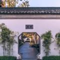 china luxury house 3