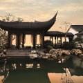 china luxury house 23