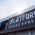 K-pop Platform Chandong 61