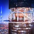 Dubai Rosemont Exterior2_HR