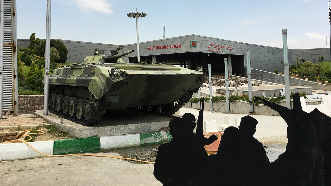 """Tehran's Holy Defense Museum is a 21-hectare complex focused on the Iran-Iraq War of 1980 to 1988 -- the conflict known in Iran as the """"Holy Defense."""""""