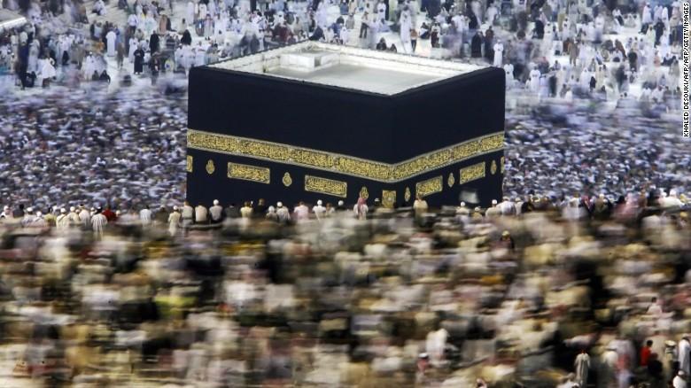 What is the Hajj pilgrimage?