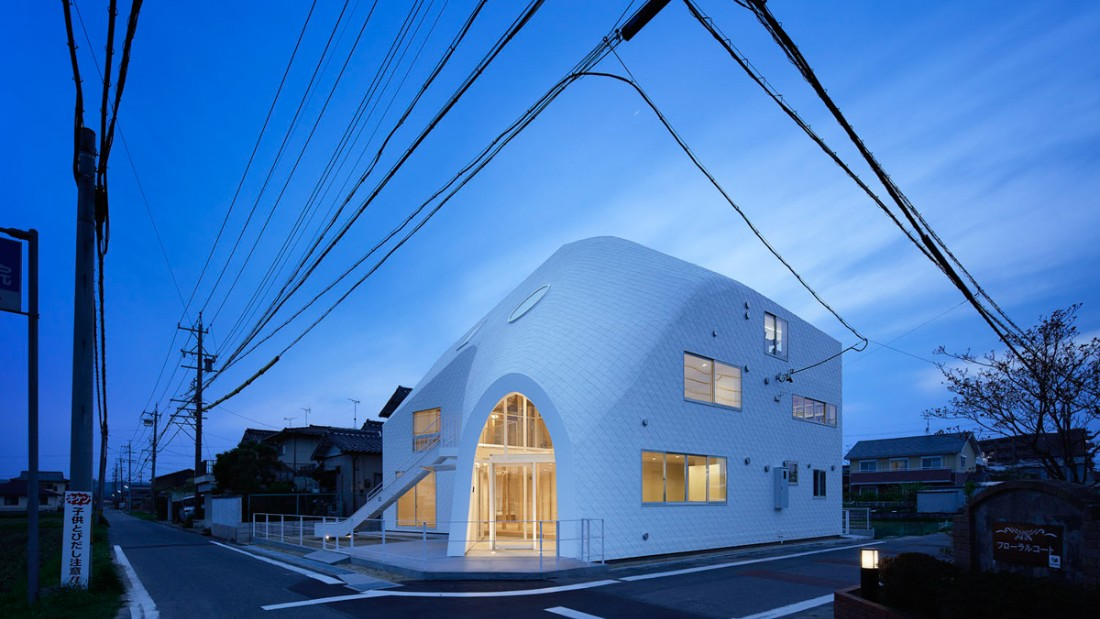 This kindergarten, located in the small town of Okazaki, is MAD Architects' first project in Japan. The beautiful school was designed to let children feel as comfortable as they do in their own homes.