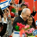 28 Shimon Peres RESTRICTED