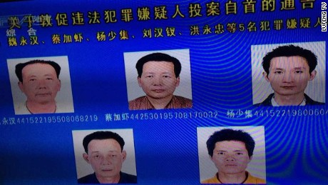 Photos of five alleged Wukan protest leaders broadcast on local TV. Police are offering a $15,000 reward for their arrest.