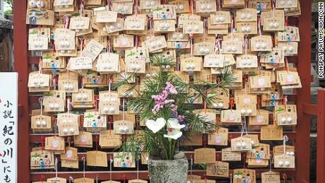 A rack of offerings at Jison-In.