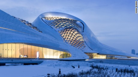 Harbin Opera house with lights on