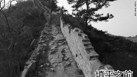A photo from before China's Great Wall was cemented.