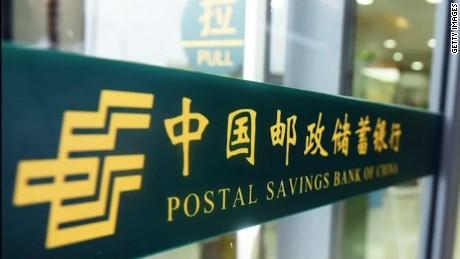 china postal savings bank ipo rivers lklv_00003803.jpg