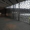China Academy of Arts Hangzhou