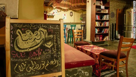 A small Cairo library is becoming popular due to its scream room - a sound proof place where customers can go to scream and relieve stress.