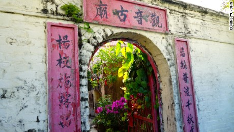 A small, inconspicuous Kun Iam Temple is hidden in a backyard.