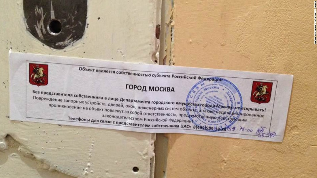 Amnesty International's Moscow Office Sealed By Authorities