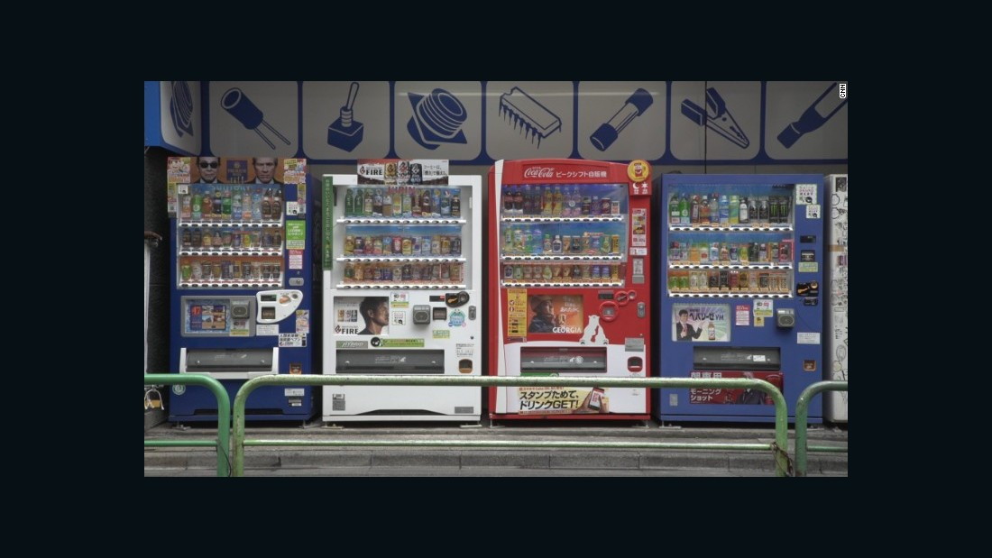 Quest to make Japan's vending machines more fun