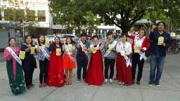 North Korean defectors resettle in the US