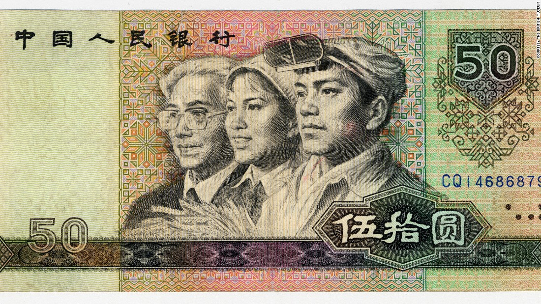 The revolutionary design of communist currencies