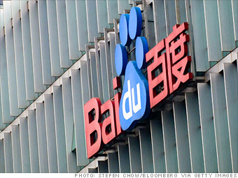 Baidu
