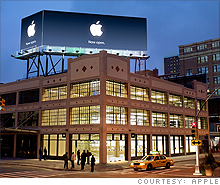 apple_14thstreet.03.jpg
