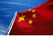 chinese_china_flag.ce.03.jpg